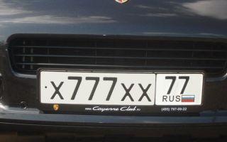 «красивые» номера на авто — как и где купить, цена, в гибдд