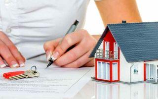 Страхование квартир и домашнего имущества: программы, цены, в какой компании лучше