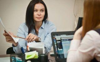 Рассмотрение заявки на ипотеку — что проверяют, сроки и особенности рассмотрения
