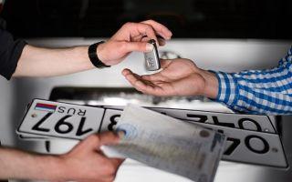 Договор купли-продажи доли автомобиля — как оформить и составить, образец