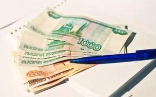 Страховой случай по кредиту — что делать и как получить страховую выплату