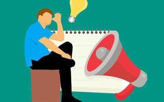 Поручитель по ипотеке — кто это, ответственность, требования