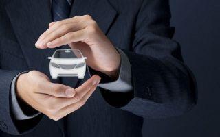 Франшиза в имущественном страховании — понятие, сущность, условная и безусловная
