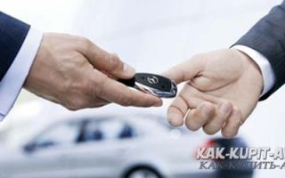 В какое время года лучше покупать автомобиль — новый, подержанный, в кредит