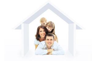 Социальная ипотека для бюджетников – условия, требования, как получить, банки-участники