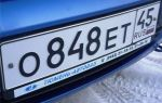Зеркальные номера на машину — сколько стоят, как и где купить