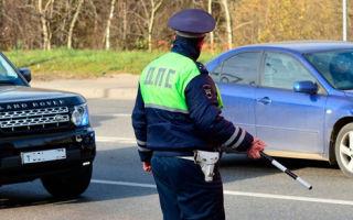 Взятка сотруднику гибдд — штраф и наказание для водителя и инспектора