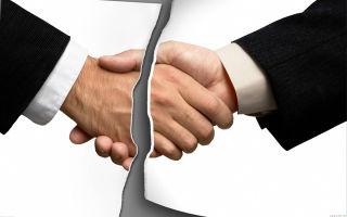 Как расторгнуть договор ипотеки — причины, условия, последствия