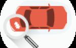 Госпошлина за перерегистрацию автомобиля и смену его собственника