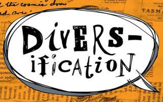 Диверсификация риска — что это, приемы, методы и способы