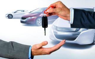 Договор аренды автомобиля с правом выкупа: порядок оформления, образец