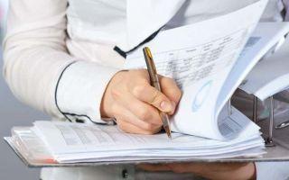 Подтверждение страхового стажа: порядок, правила, документы