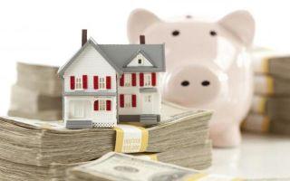 Что лучше ипотека или кредит — ключевые особенности и возможные выгоды