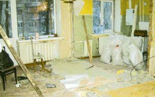 Независимая оценка и экспертиза при заливе квартиры: как оценить ущерб, стоимость экспертизы