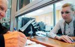 Срочная выплата пенсионных накоплений — что это, как и когда возникает право на нее