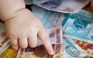 Региональное ежемесячное пособие на ребенка в 2020 — размер, как получить, начисление