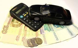 Кто платит страховые выплаты при дтп по осаго