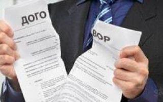 Комплексное страхование при ипотеке — что это и зачем нужно?