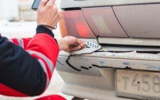 Аварийный комиссар — что это такое, как работает аварком, обязанности при дтп
