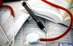 Совмещение и продление отпуска в связи с больничным — порядок оплаты и условия продления