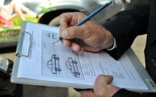 Продажа утилизированного автомобиля — можно ли продать и как это сделать?