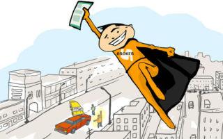 Страховой брокер — кто это, какие услуги предоставляет и на каких условиях