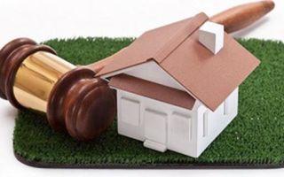 Первоначальный взнос по ипотеке: сколько процентов он составляет и какова величина в 2020?