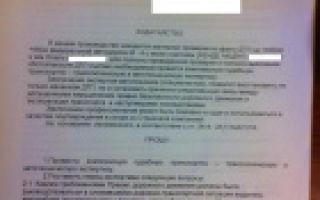 Страховая компания не выдает документы о дтп — порядок действий