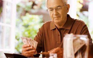 Страхование пенсии (retirement pension insurance) — что это, виды, формы, особенности