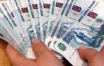 Порядок перерасчета пенсии по случаю потери кормильца и формула пересчета