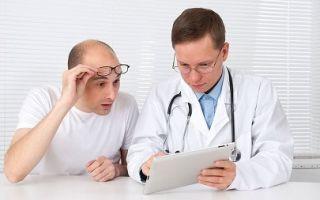 Права пациента в системе здравоохранения рф: перечень прав, закон о правах пациентов