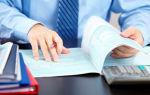 Как правильно продать квартиру по военной ипотеке и избежать рисков