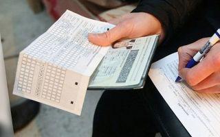 Временная регистрация автомобиля: постановка на учет по временной прописке