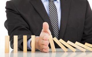 Страховой бизнес — что это, его основные характеристики