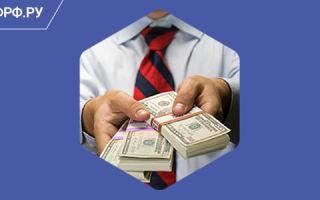 Страховое возмещение по вкладам: как получить, порядок и сроки выплаты, как рассчитать?