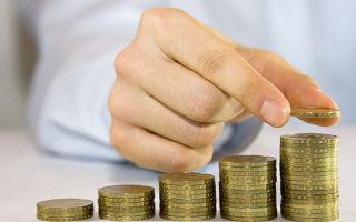 Порядок отказа от накопительная части пенсии в пользу страховой