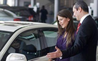 Выбор и покупка нового авто — на что обратить внимание?