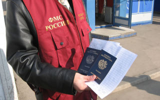 Закон о страховании мигрантов — поправки, изменения, особенности в 2020