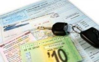 Продажа и оформление автомобиля с сохранением номеров — порядок и правила