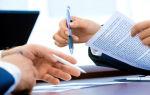 Сотрудничество и взаимодействие банков и страховщиков в сфере банкострахования