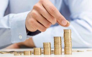 Имеет ли право банк увеличить проценты по ипотеке в одностороннем порядке?