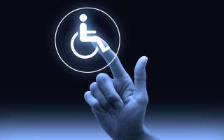 Назначение и оформление страховой пенсии по инвалидности: порядок, сроки, условия