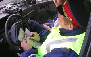 Как сотруднику дпс защититься от наглых водителей — способы и методы