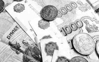 Единовременные выплаты при несчастном случае в 2020 — размер, начисление и выплата