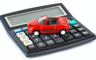 Оформление каско при покупке автомобиля в кредит: стоимость и особенности страховки