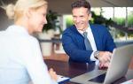 Ипотечный брокер — кто это, зачем нужен и чем поможет, плюсы и минусы