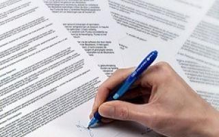 Заключение договора страхования — условия, порядок, правила, сроки, как заключить