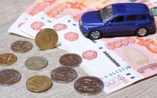 Авансовые платежи по транспортному налогу — расчет, как платить, сроки оплаты