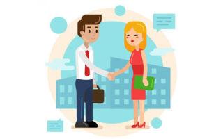 Межгосударственное и международное сотрудничество прф в сфере пенсионного страхования и обеспечения