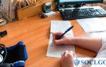 Проверка больничного листа фсс — порядок, правила, сроки